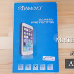 【Huawei Mate 10 Pro】ガラスフィルムはコレ!両端もしっかりフィット(及第点)