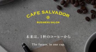 【日本橋】ノマドワーカー必見!カフェが経営するビジネスサロンに行ってきました!
