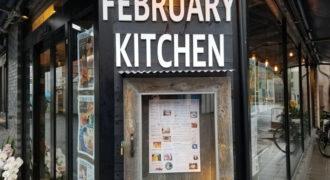 浅草の人気店FEBRUARY KITCHENは、グリルサンドとクロックマダムが絶品です!